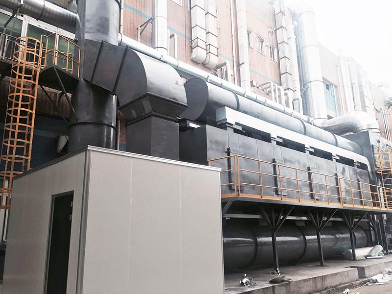 有机废气处理甲苯分析回收机